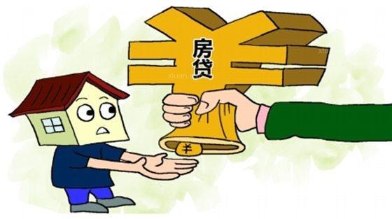 买房贷款还款方式有哪几种?哪种方式最划算?