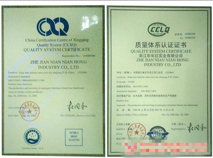 IS0认证推荐的建材产品都环保吗?十环环保标志认证就是一切吗?